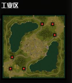 工业区.png游戏攻略