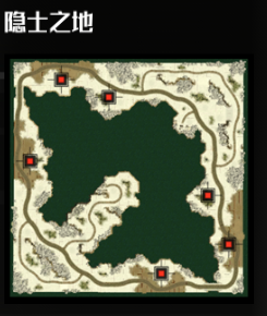 隐士之地.png游戏攻略