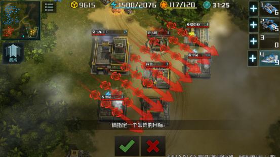 5.png游戏攻略