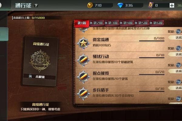 2.PNG游戏攻略