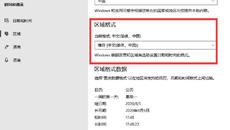 糖豆人:终极淘汰赛 中文设置指南