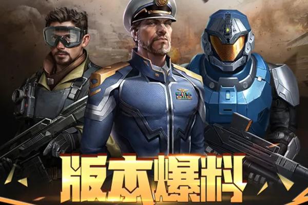 9月23日公测版本爆料游戏攻略