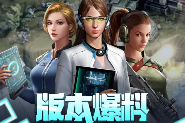 新版本介绍游戏攻略