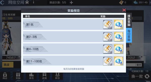 3.jpg游戏攻略
