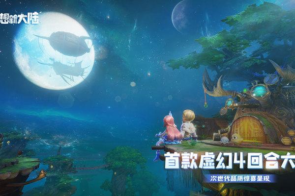 《梦想新大陆》宠物获取指南攻略游戏攻略