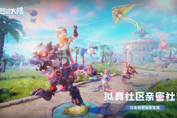 《梦想新大陆》寻梦测试资格获取方式介绍游戏攻略