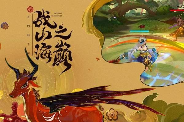《太古妖皇诀》手游中时装获取和搭配指南一览游戏攻略