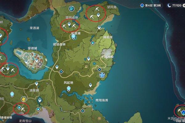 原神蒙德地区挖矿游戏攻略