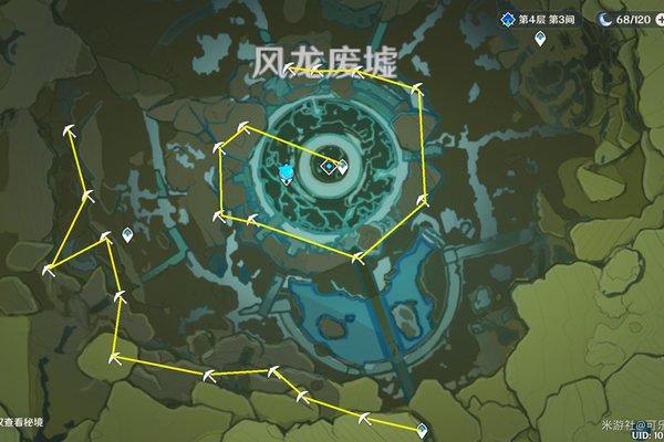 原神风龙废墟挖矿游戏攻略