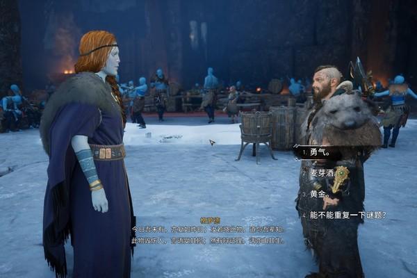 刺客信条英灵殿猜谜游戏游戏攻略