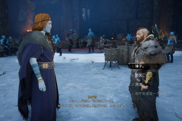 刺客信条英灵殿猜谜游戏答案游戏攻略
