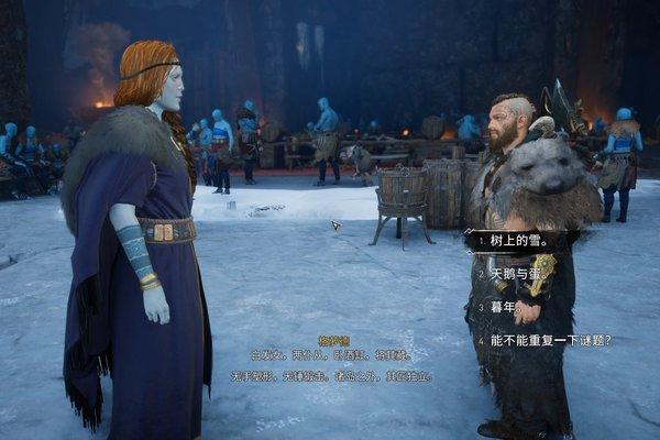 刺客信条英灵殿格萝德猜谜游戏答案游戏攻略