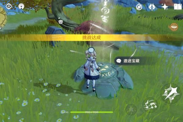 原神奥藏山隐藏宝箱位置游戏攻略