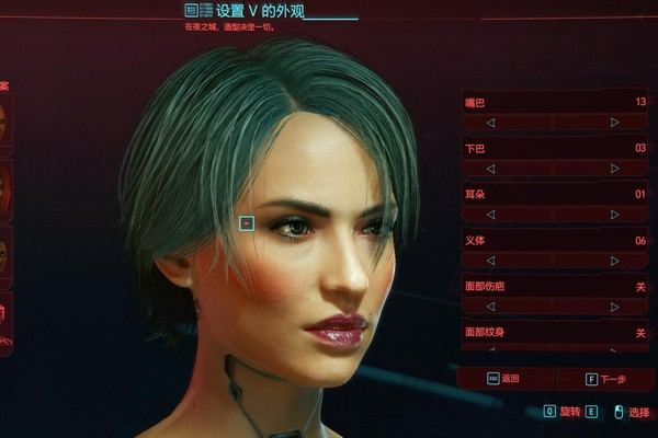 赛博朋克2077捏脸参数游戏攻略