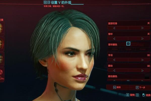 赛博朋克2077女性捏脸游戏攻略