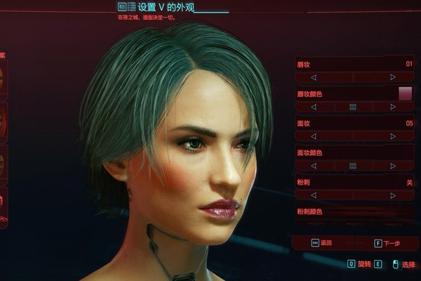 赛博朋克2077怎么捏脸好看游戏攻略