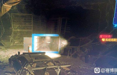 赛博朋克2077石中剑位置游戏攻略