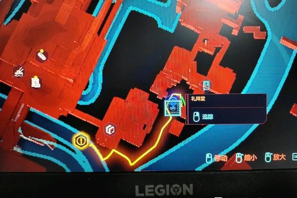 赛博朋克2077赛博朋克精神病插件位置游戏攻略