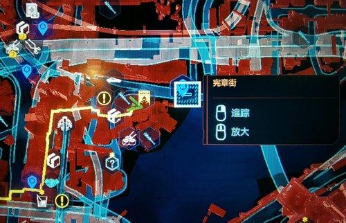赛博朋克2077传说单分子线游戏攻略