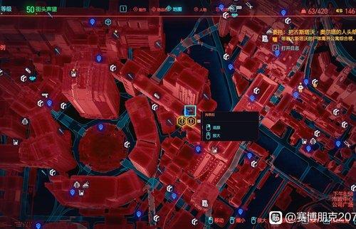 赛博朋克2077RT-46风暴游戏攻略