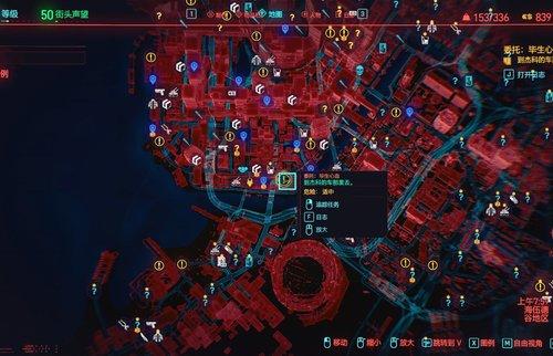 赛博朋克2077毕生心血游戏攻略