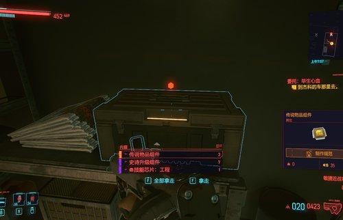 赛博朋克2077毕生心血位置游戏攻略