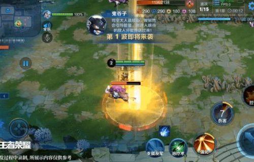王者荣耀  守卫峡谷英雄推荐游戏攻略
