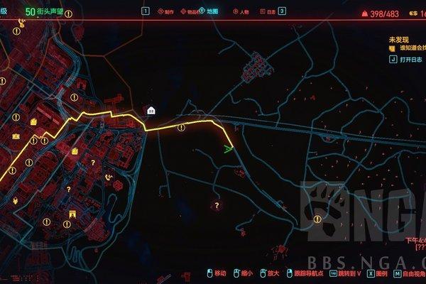 赛博朋克2077隐藏专长芯片位置游戏攻略