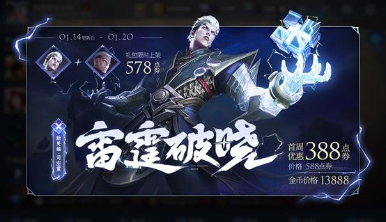 王者荣耀  新英雄司空震出装推荐游戏攻略