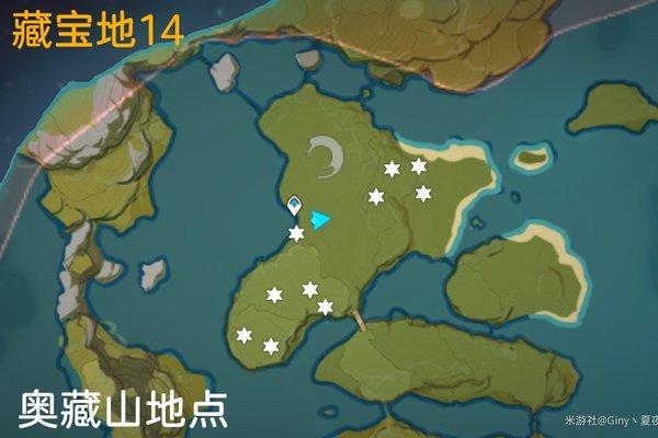 原神藏宝地14钱币游戏攻略