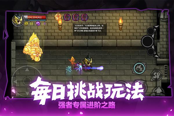 失落城堡  魂晶获取方法解析游戏攻略