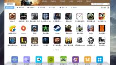 游戏盒子APP大全,十大游戏盒子下载排名(含破解版)