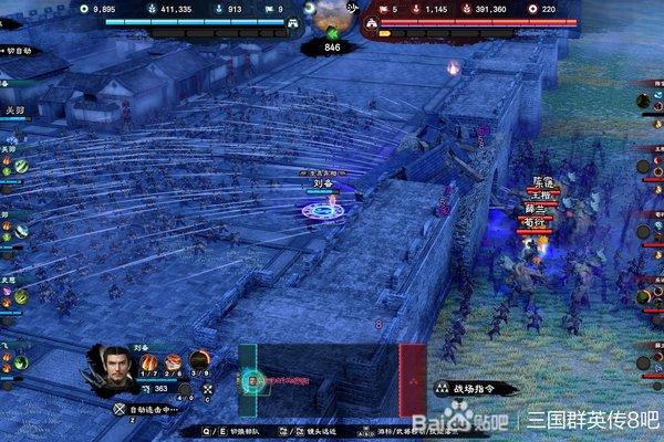 三国群英传8刘备技能使用方法游戏攻略