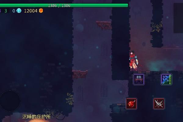 重生细胞  无线手柄怎么连接使用游戏攻略