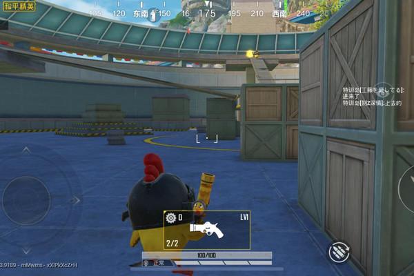 和平精英  新模式特训岛怎么玩游戏攻略