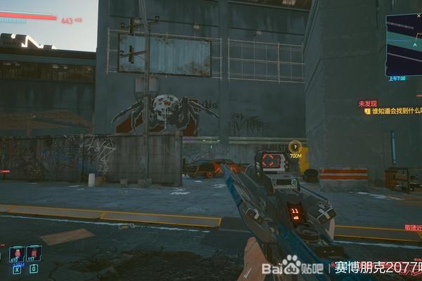 赛博朋克2077金古寺联名轻机枪怎么获得游戏攻略