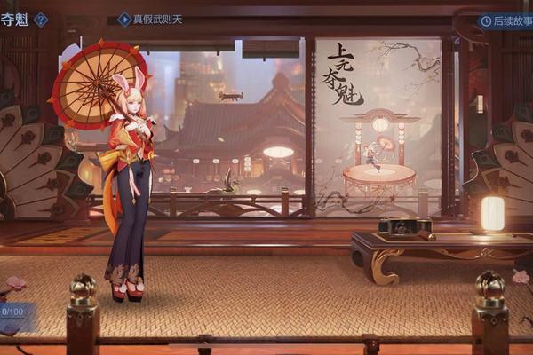王者荣耀  阿离粉丝称号怎么获得游戏攻略