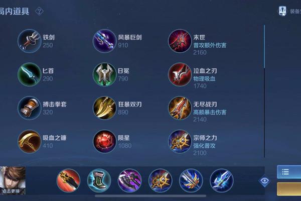 王者荣耀  S22热门英雄赵云怎么出装游戏攻略
