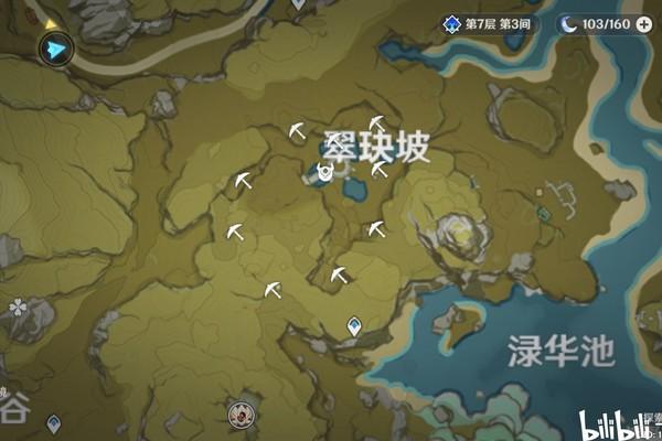 原神靖世九柱位置游戏攻略