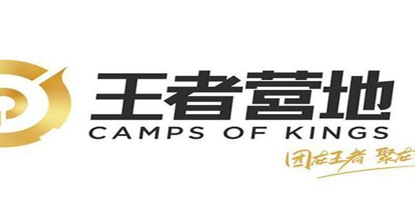 王者营地怎么用,王者营地有什么用游戏攻略