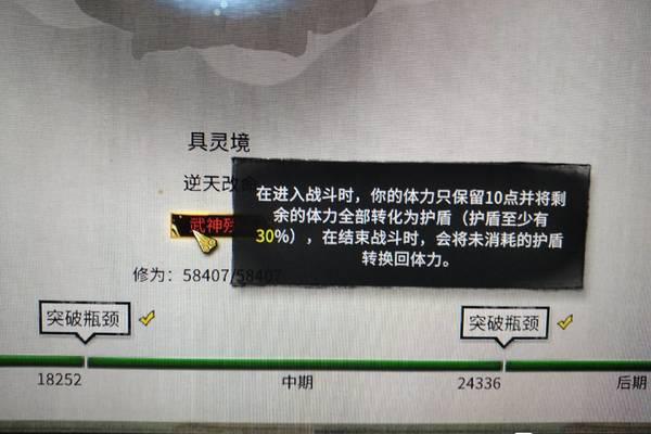 鬼谷八荒武技0CD流搭配指南游戏攻略