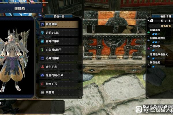 怪物猎人崛起铳枪怎么配装游戏攻略