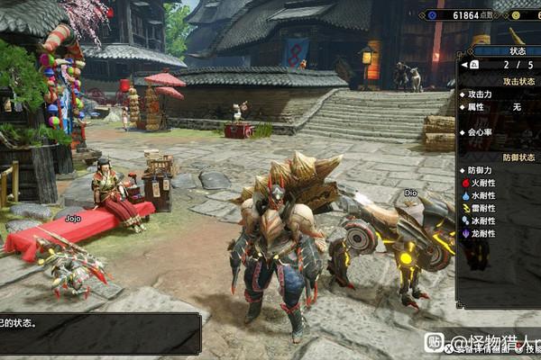 怪物猎人崛起斧头配装分享游戏攻略