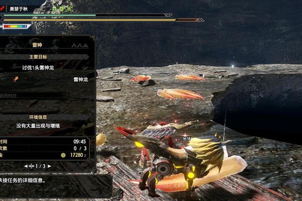 怪物猎人崛起伤害提升技巧游戏攻略