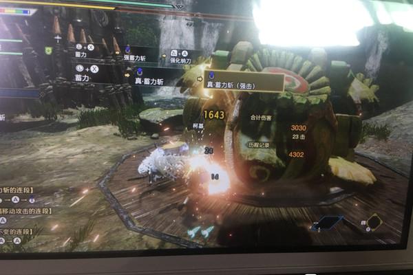 怪物猎人崛起大剑配装指南游戏攻略