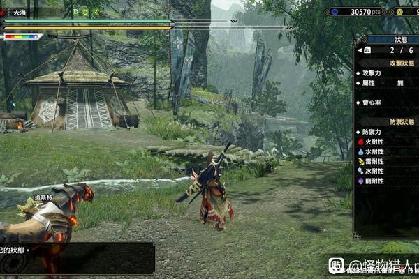 怪物猎人崛起高防御太刀配装分享游戏攻略