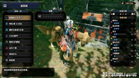 怪物猎人崛起操虫棍怎么配装游戏攻略