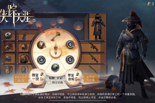 浪客战士多少钱,浪客战士获得方法游戏攻略