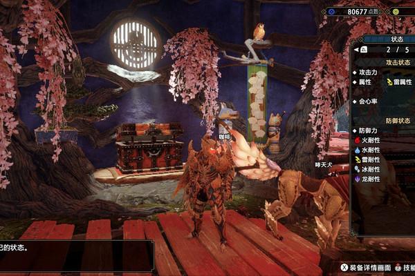 怪物猎人崛起大锤钝器能手3配装分享游戏攻略