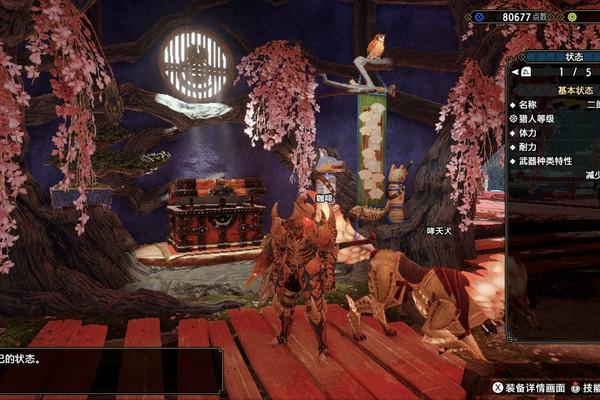 怪物猎人崛起大锤钝器能手3配装游戏攻略